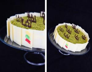 """Pistacijų ir grietinėlės sūrio tortas """"Mozaika"""""""
